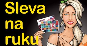 AKCE SCHNEIDER - SLEVA NA RUKU